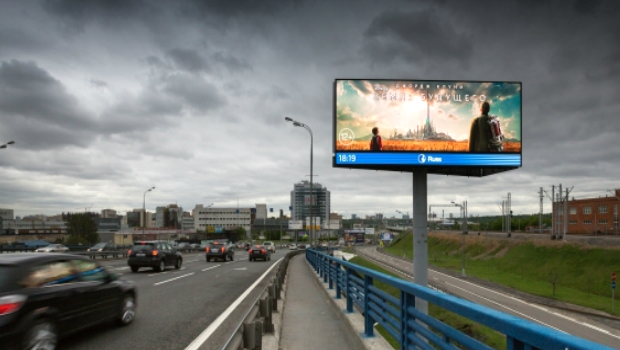 Цифровой носитель, крупный формат рекламы 5х115