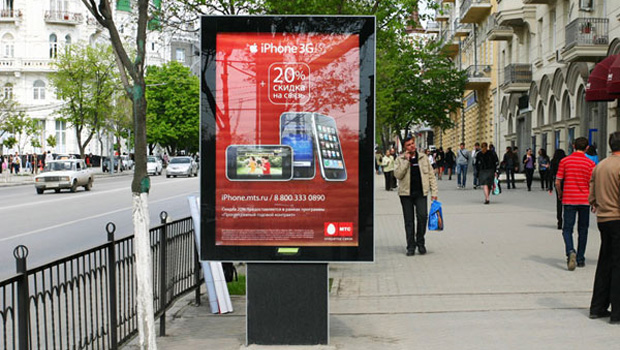Заказать рекламу на сити формат реклама гугл цена за клик
