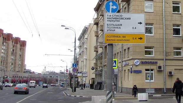 Маршрутное ориентирование на дорожных указателях – полезный и эффективный вид продвижения