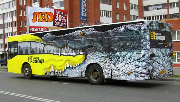 Реклама на транспорте Москвы