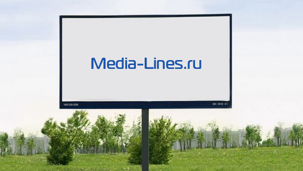 Рекламные щиты московская область