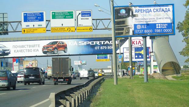 Эффективное размещение рекламы на щитах в Москве - рекламные щиты в Москве и Московской области, рекламные щиты 3х6