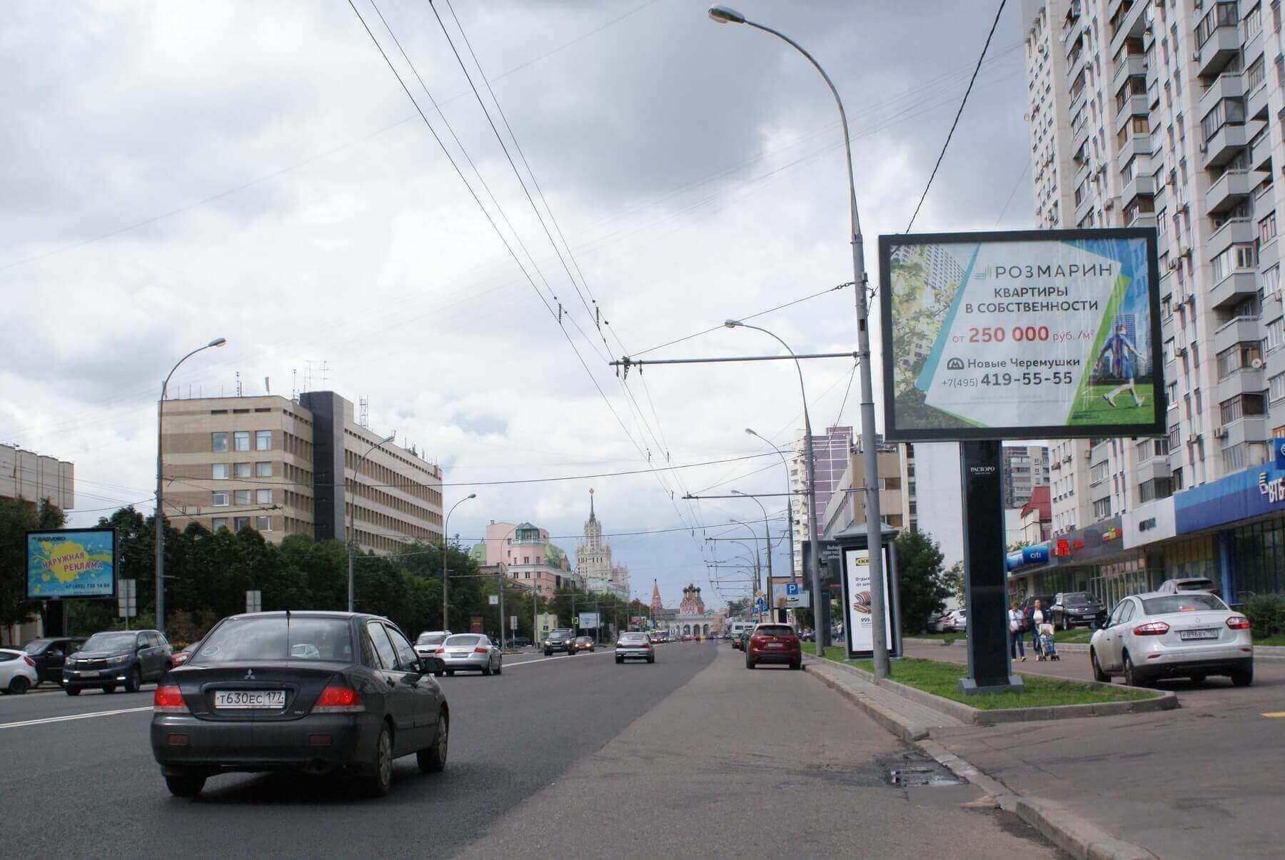Размещение рекламы в Москве